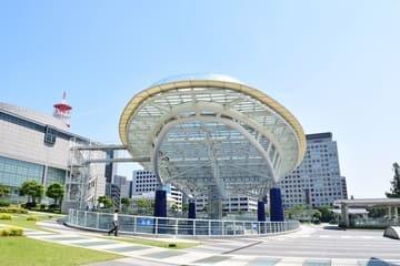 Une architecture à la forme étrange dans Nagoya