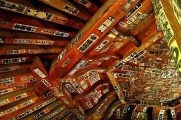 L'intérieur de la Pagode, le temple bouddhiste