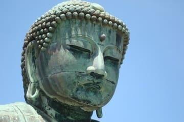 Photo de la tête de la statue de Bouddha à Kamakura