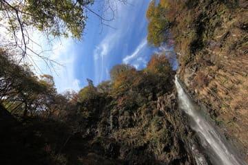 Les fabuleuses chutes d'eau de Fudo dans le Kanto
