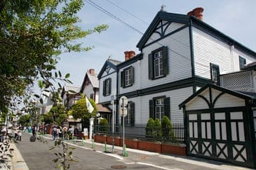 Maison du genre européen en plein Kobe