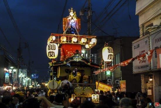 Les festivités japonais pendant son été