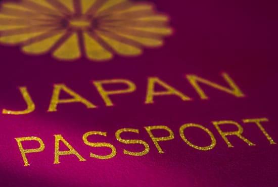 Une image représentant un passeport japonais