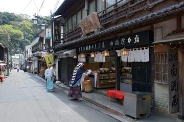 Une rue typiquement traditionnelle à Sakurai