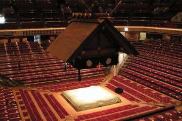 L'arène des lutteurs de sumo de Tokyo