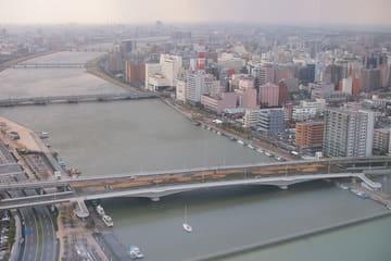Photo aérienne de la ville de Niigata