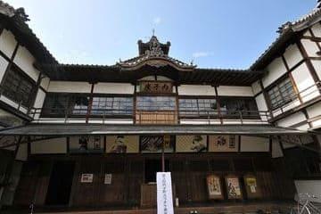 Un sanctuaire de l'ère Meiji de Uchiko