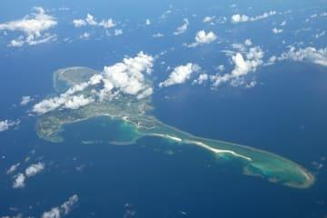 Vue aérienne de l'île de Kumejima
