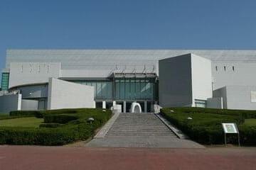 La belle architecture du musée de l'art à Miyazaki