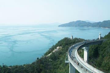 Un panorama splendide offert par une piste de vélos à Imabari