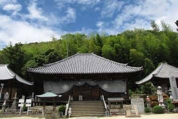 Un des nombreux temples de Matsuyama