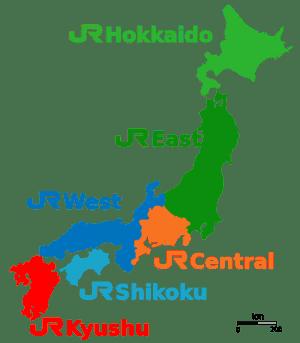 Carte colorée des différentes régions sur Japan Rail Pass