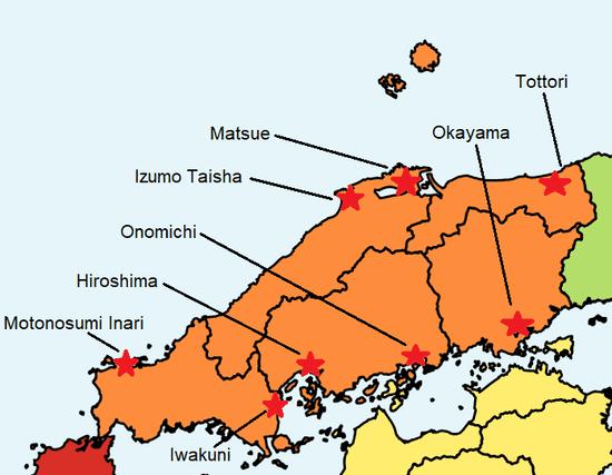 Une carte colorée du Chugoku avec différents sites touristiques à visiter