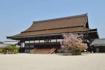 Le magnifique palais impérial de Kyoto