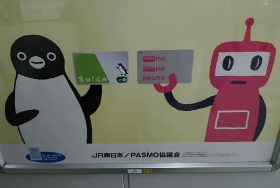 Le pingouin de Suica et le robot de Pasmo