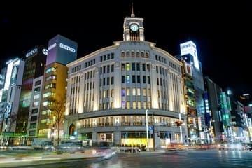 La magnifique bâtisse de l'horloge au quartier Ginza de Tokyo