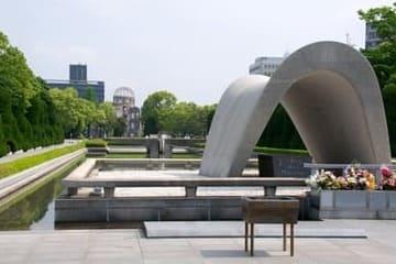 Photo du parc de mémorial de la paix à Hiroshima
