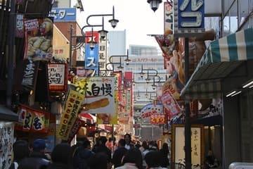 Photo d'une rue populaire du quartier Shinsekai à Osaka