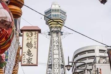 Photo de la plus grande tour de Osaka