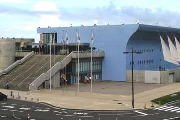 Photo du bâtiment de l'aquarium à Oita