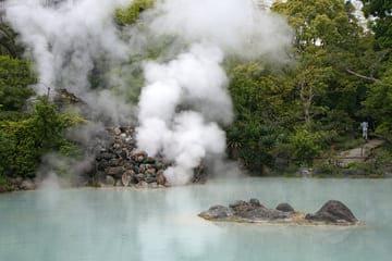 Photo des bains thermiques du Kyushu