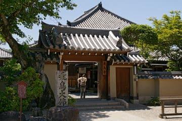 Photo du célèbre temple de la ville de Asuka