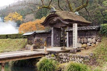 Photo d'une porte du site touristique de Fukui