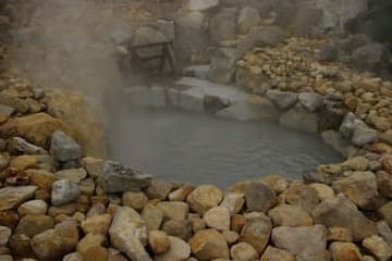 Photo d'un bain thermale dans le secteur de Hakone