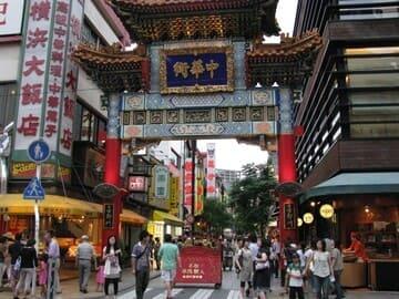 La grande porte du Chinatown de Yokohama