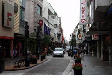 Une ruelle commerçante de Yokohama