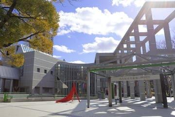 Photo du musée d'art de Nagoya