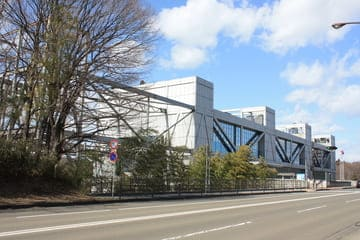 Photo du musée des sciences de Sendai