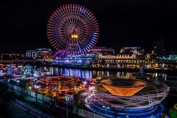 Vue du ciel sur le quartier de Minato Mirai