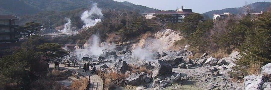 Un paysage du mont Unzen et ses sources thermales